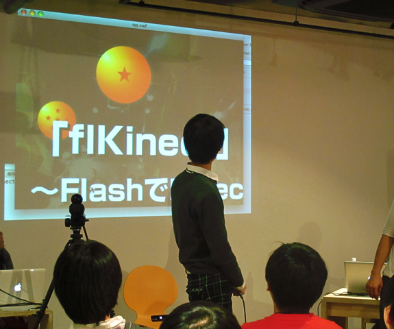 20101208_doffes2010_archive_ten_talk_10