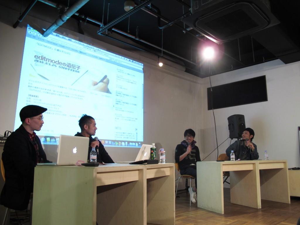 「editmodeの遺伝子」右から江南さん、前田さん、竹内さん、松本さん