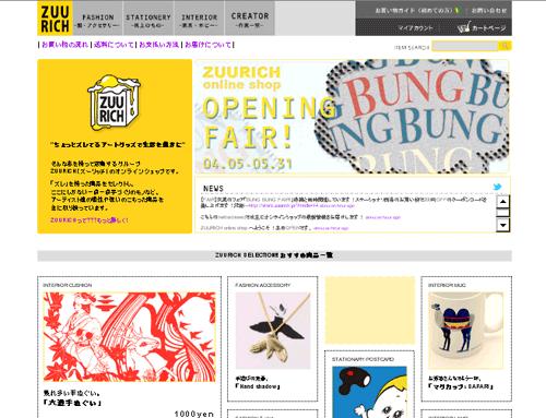 ZUURICH online shop open