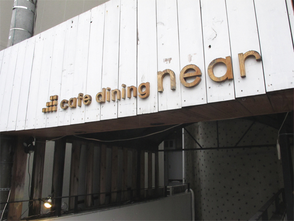 cafe dining near 正面入口