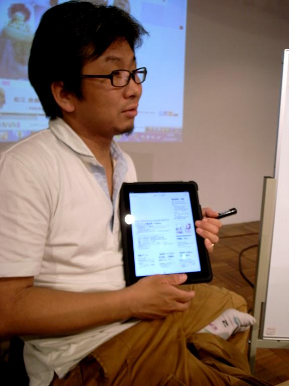 kara-Sラボ・デジクリサイト組5/17その5//Flipboardを紹介するcshoolの松村さん