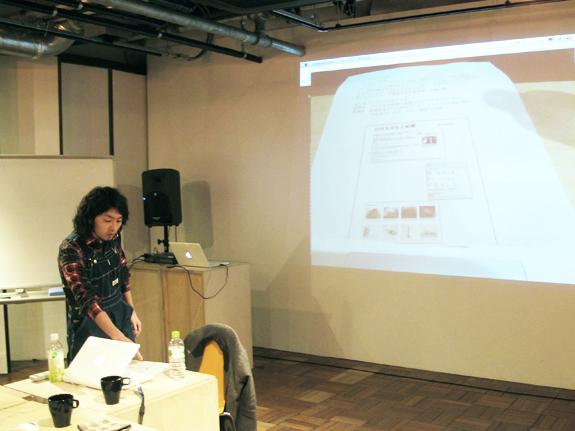 Flash/ActionScript入門講座「ほんきでFlash」第5期がはじまりました。