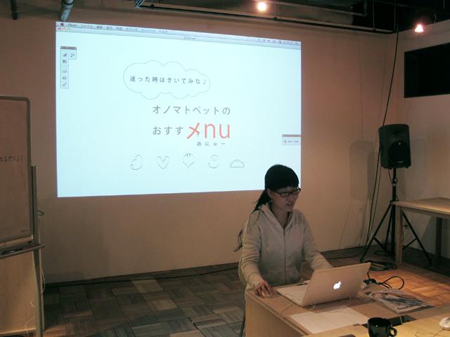 Flash/ActionScript入門講座「ほんきでFlash」第5期が終了しました。