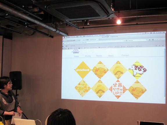 HTML/CSS/JavaScript入門講座「ほんきでHTML」第3期が終了しました。